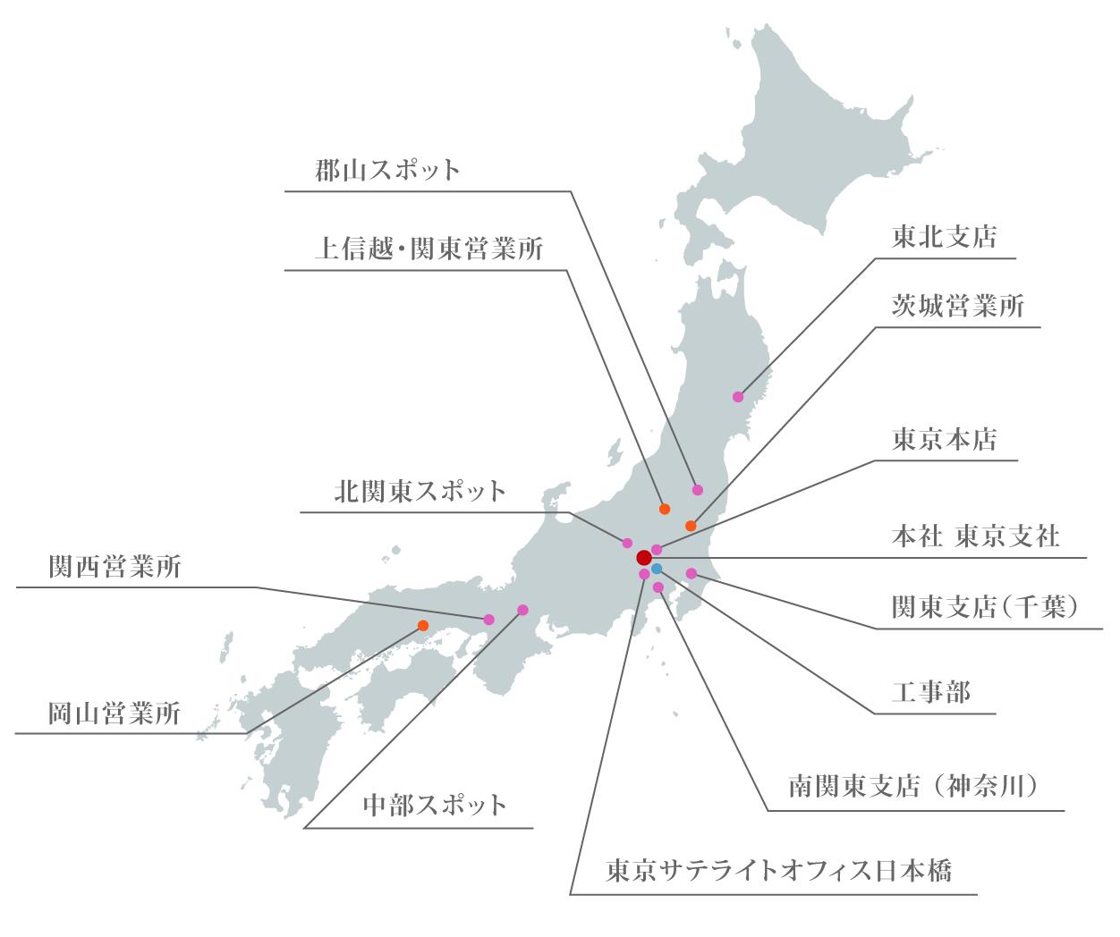 事業所地図